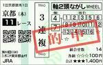 12kyokin0.JPG