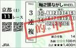 12miyaoji0.JPG