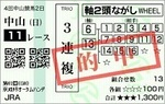 170910ny110.JPG
