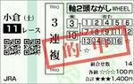 11kokudai0.JPG