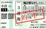 11munakata0.JPG