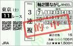 12aobasho0.JPG