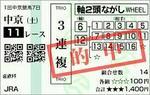 12meitetsu0.JPG