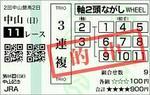 12nakayamaki0.JPG