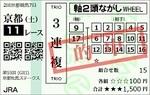 200222kt110.JPG