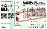200307ck110.JPG