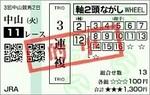200331ny110.JPG