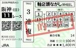 200614hs110.JPG