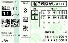 200705fs11.JPG