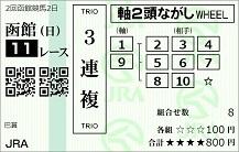200705hd11.JPG