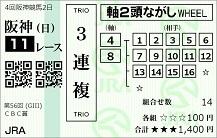 200705hs11.JPG