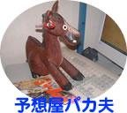 syouzouga.jpg